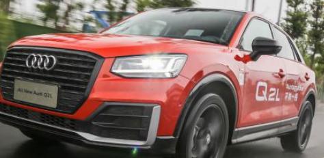 汽车头条:评测 全新奥迪Q2L怎么样及一汽-大众奥迪Q2L怎么样