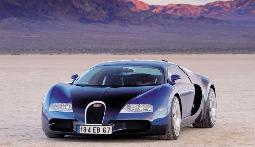 前沿汽车资讯:布加迪正式开始交付1500马力的Chiron超级跑车