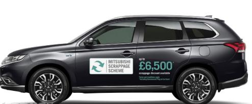 汽车动态:三菱以欧蓝德PHEV减价6,500英镑的价格加入排放量回收马戏团
