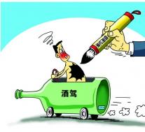 科普定损与维修差价近半 车辆定损谁能说了算及重庆酒后驾驶将导致交强险费率上浮