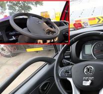 评测福田欧马可S5国六7.9米冷藏车及福田欧马可S5国六7.9米冷藏车驾驶室篇