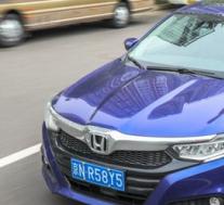 评测前途K50怎么样及广汽本田凌派现在多少钱