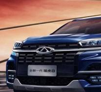 评测丰田汉兰达和捷途X70怎么样及奇瑞瑞虎8多少钱