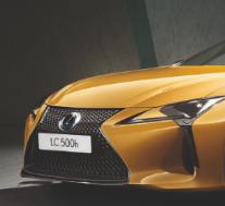 雷克萨斯LC限量版将在巴黎车展上亮相