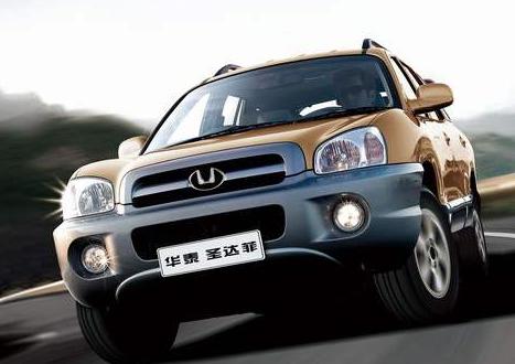 汽车今日看点评测汉腾X5怎么样及新款华泰圣达菲5多少钱