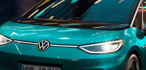 汽车头条:大众汽车希望通过灯条与您和您的乘客进行交流