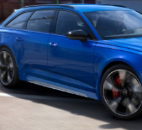 奥迪RS 2 Avant刚满25岁 但现代车型却能收到礼物