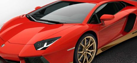 汽车头条:兰博基尼展示了专为特殊活动打造的特殊车型