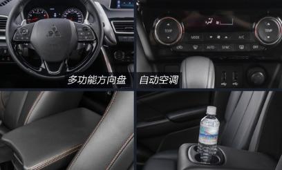 汽车头条:评测三菱奕歌全系标准配置有什么及三菱奕歌梦想版怎么样