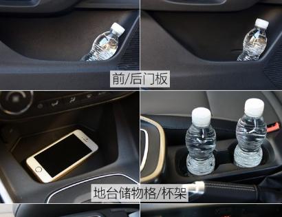 汽车动态:评测2019款车内福睿斯储物空间大小及2019款福睿斯空间大吗