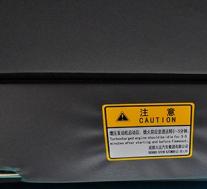 评测大运奥普力3900轴距平板运输车底盘篇及驾驶室篇