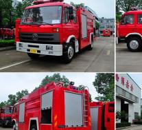 评测陕汽轩德×6单桥轿运车外观篇及东风153双排座水罐消防车外观篇