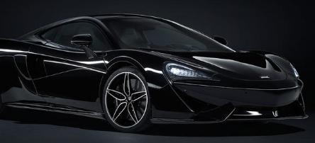 汽车动态:迈凯轮570GT MSO Black系列作为限量版车型发布
