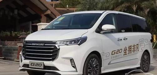 汽车动态:评测上汽MAXUS G20怎么样及北京奔驰GLB多少钱