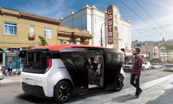 加速推动无人趋势,通用汽车自驾部门Cruise获准美国测试无人计程车载客