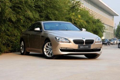 汽车头条:评测 宝马650i双门轿跑车和东风标致308燃油如何