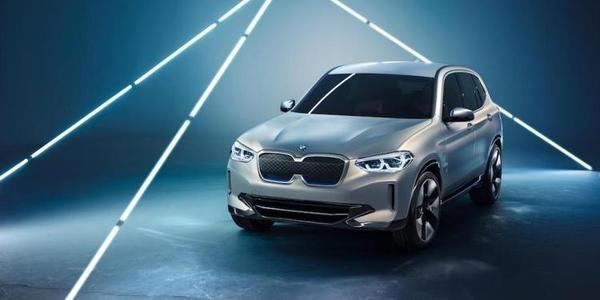 德国车商展出Concept iX3 该车采用倍耐力P Zero高性能轮胎