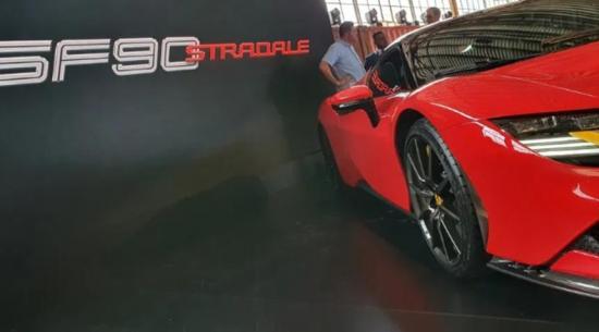 法拉利SF90 Stradale在澳大利亚推出