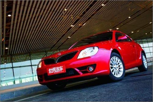 让人心动的国产车型:中华酷宝综合车测评