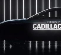新款凯迪拉克EV于今年夏天首次亮相