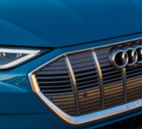 奥迪Artemis部门将在2021年提供首款车型