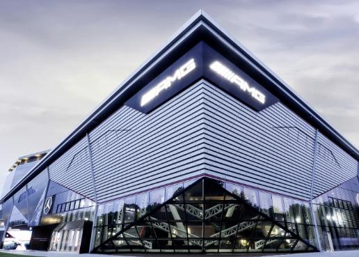 全球首个赛道旁的AMG体验中心在中国开业