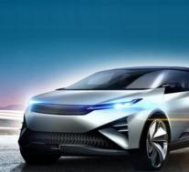 腾讯等公司则购买了价值5.162亿美元的中国恒大新能源汽车股份