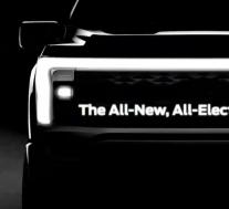 2023福特F-150 EV旨在实现大功率,小维护成本