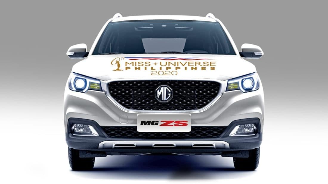 菲律宾环球小姐2020年将带回全新的MG ZS