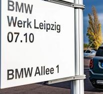 宝马的莱比锡工厂为未来的MINI跨界车生产做准备