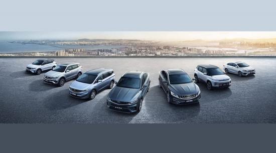 吉利现在已售出超过1000万辆汽车