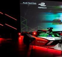 奥迪为2021年电动方程式世界锦标赛展示e-tron FE07