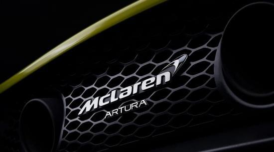 迈凯轮揭晓其最新混合动力超级跑车的名称