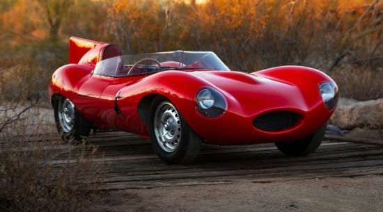 1955年的捷豹D型售价高达750万美元