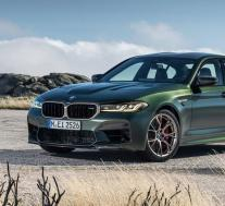 627-HP 2022 BMW M5 CS将成为Ultimate M5