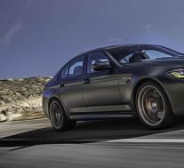 2022年宝马M5 CS:迎接最快,最强大的M车