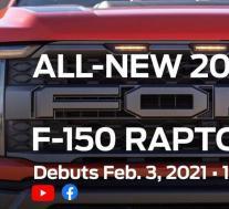 福特推出2021年猛禽格栅,宣布首次亮相