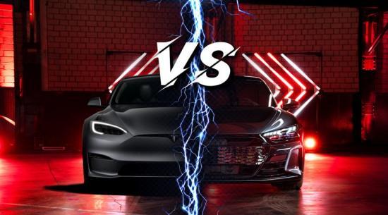电动超级轿车对比:奥迪RS e-tron GT vs特斯拉Model S格子