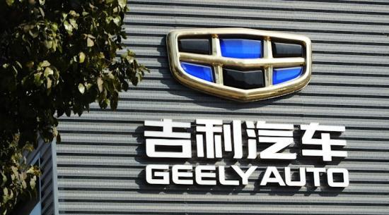 吉利以新高端电动汽车品牌Zeekr瞄准特斯拉