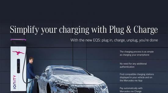 梅赛德斯-奔驰EQS将于4月15日带着革命性充电到来