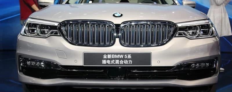 汽车资讯:宝马5系怎么区分进口国产