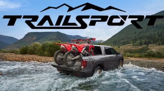 本田计划使用新的Trailsport名称做什么?