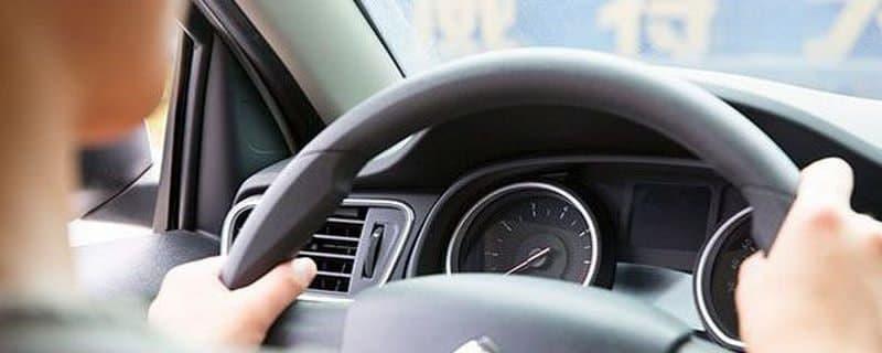 汽车资讯:自动挡怎么开比较省油