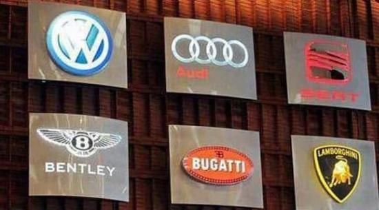 大众汽车有多少品牌