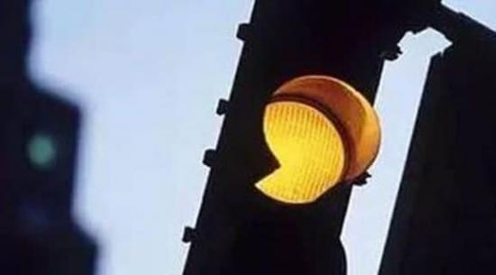 开车闯了黄灯会扣分吗