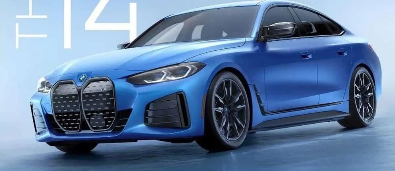 汽车动态:宝马i4 M50电动跑车在线发布