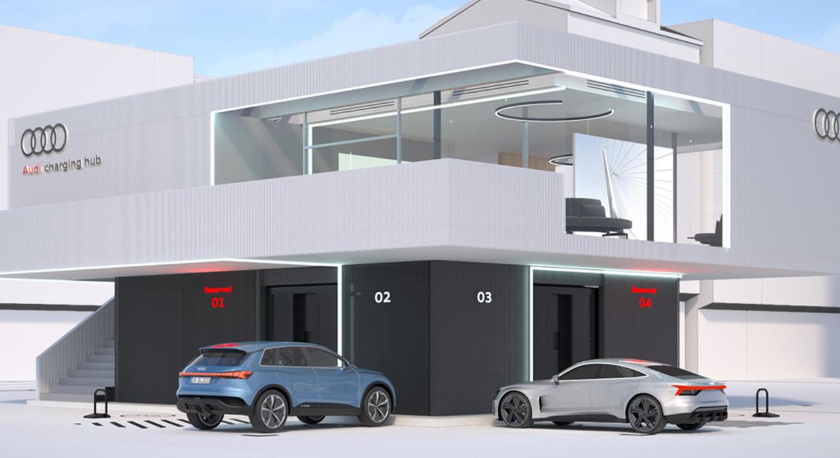 汽车动态:奥迪正在为自己开发高级充电站