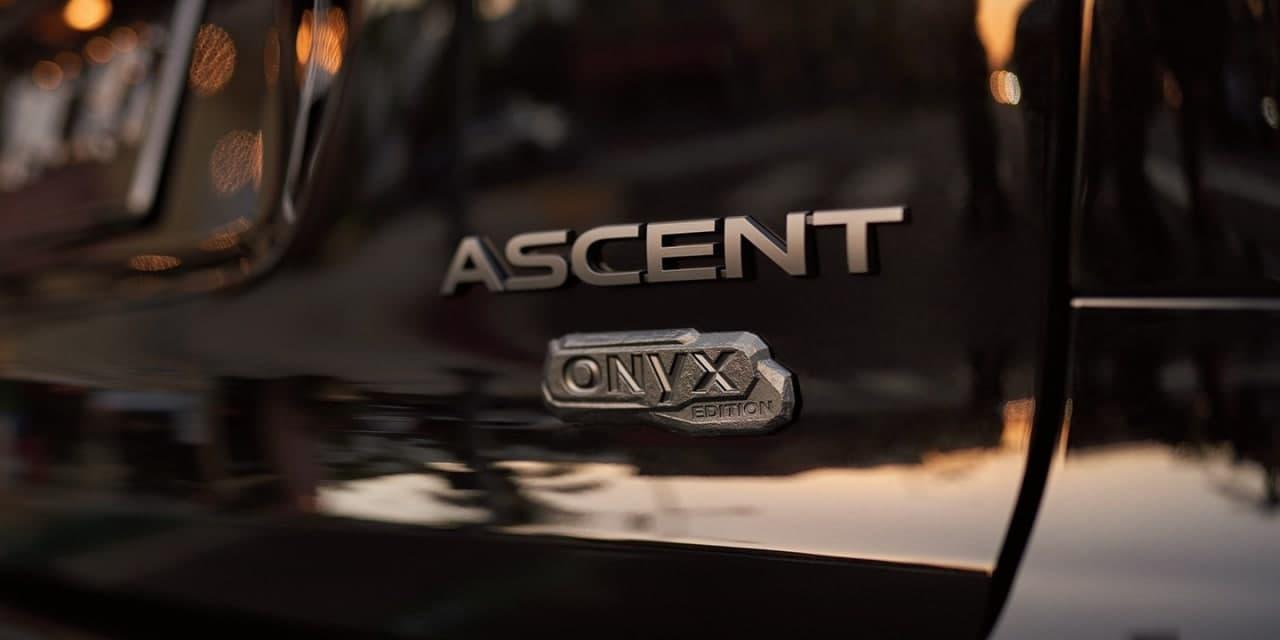 汽车动态:2022年斯巴鲁Ascent Onyx 版,6月14日首次亮相