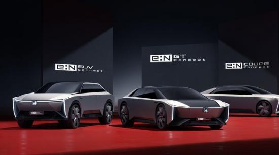 本田公布了中国新电动汽车阵容的细节